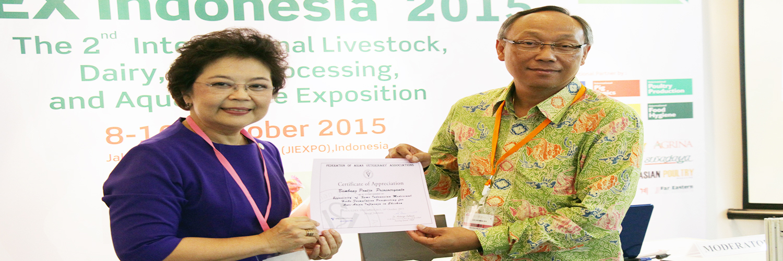 FAVA-Conference-at-ILDEX-Indonesia