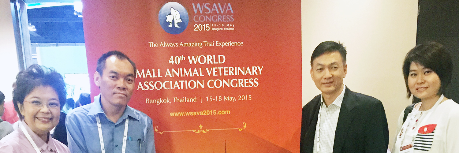WSAVA congress 2015, 15-18 May 2015, Bangkok, Thailand (3)