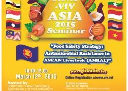 Fava-VIV-Asia-Seminar-2015